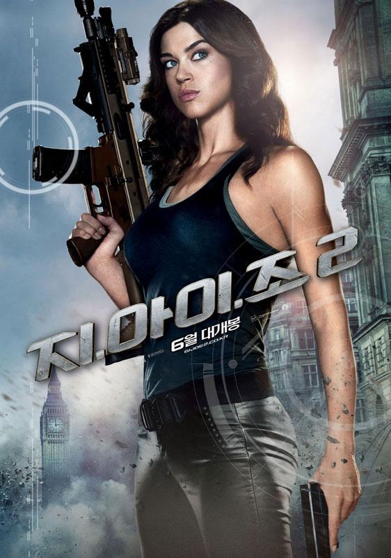 G.I. Joe 2: Retaliation Poster #21