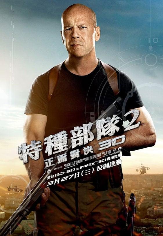 G.I. Joe 2: Retaliation Poster #31
