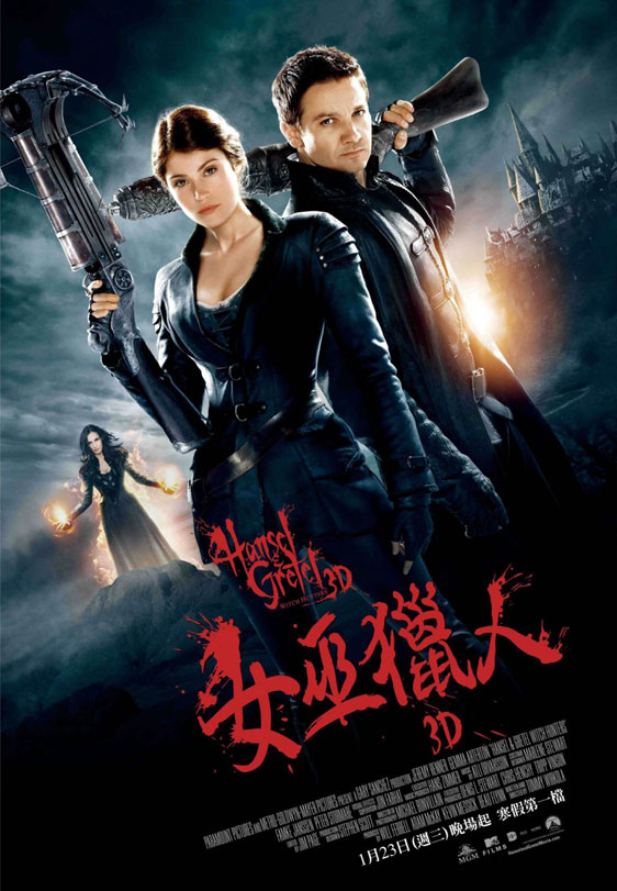 Hansel & Gretel: Witch Hunters Poster #4