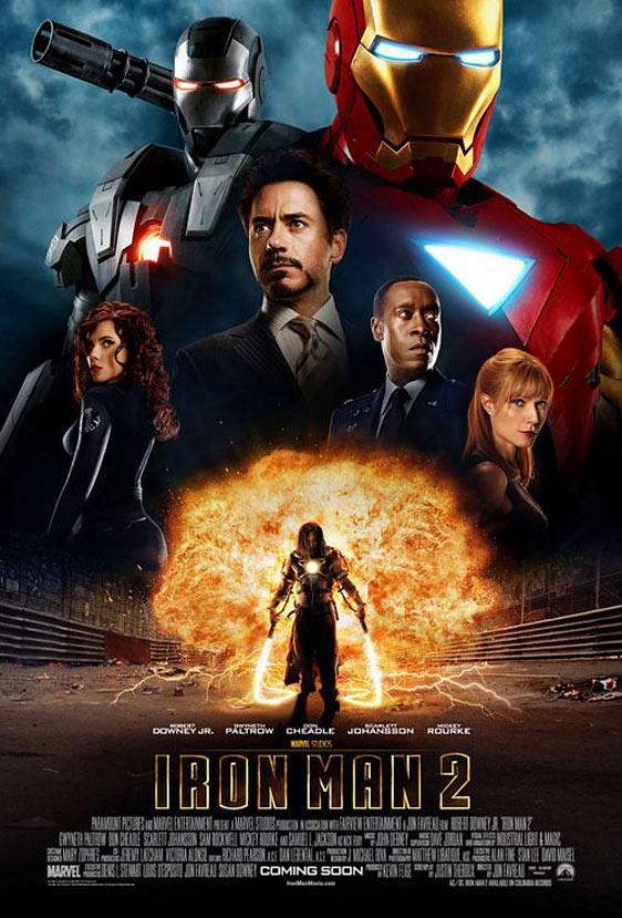 Iron Man 2 Poster #6