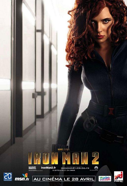 Iron Man 2 Poster #9