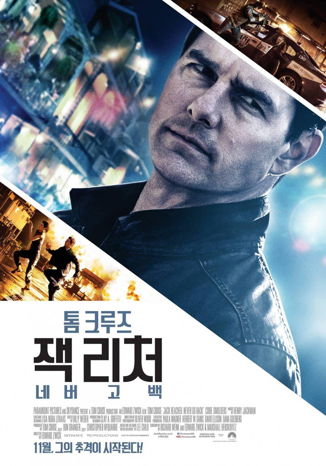Jack Reacher: Never Go Back Poster #6