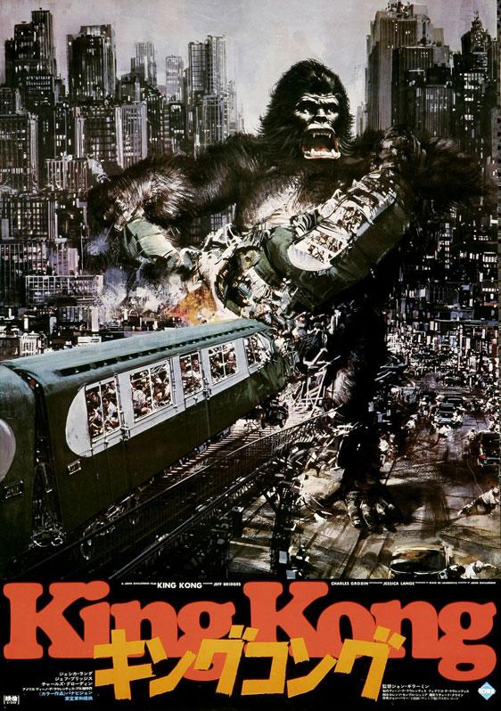 King Kong Poster #2