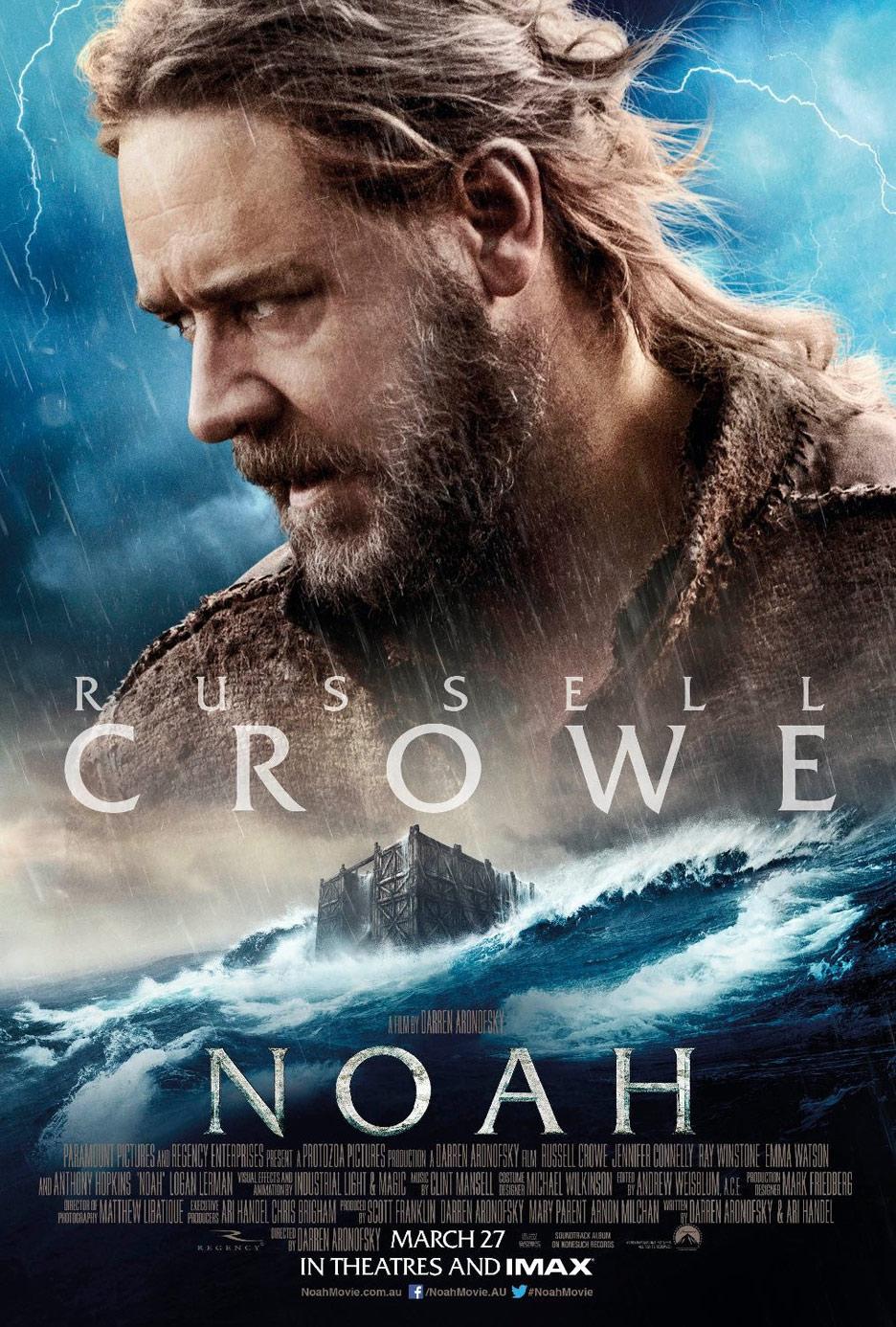 Noah Poster #5