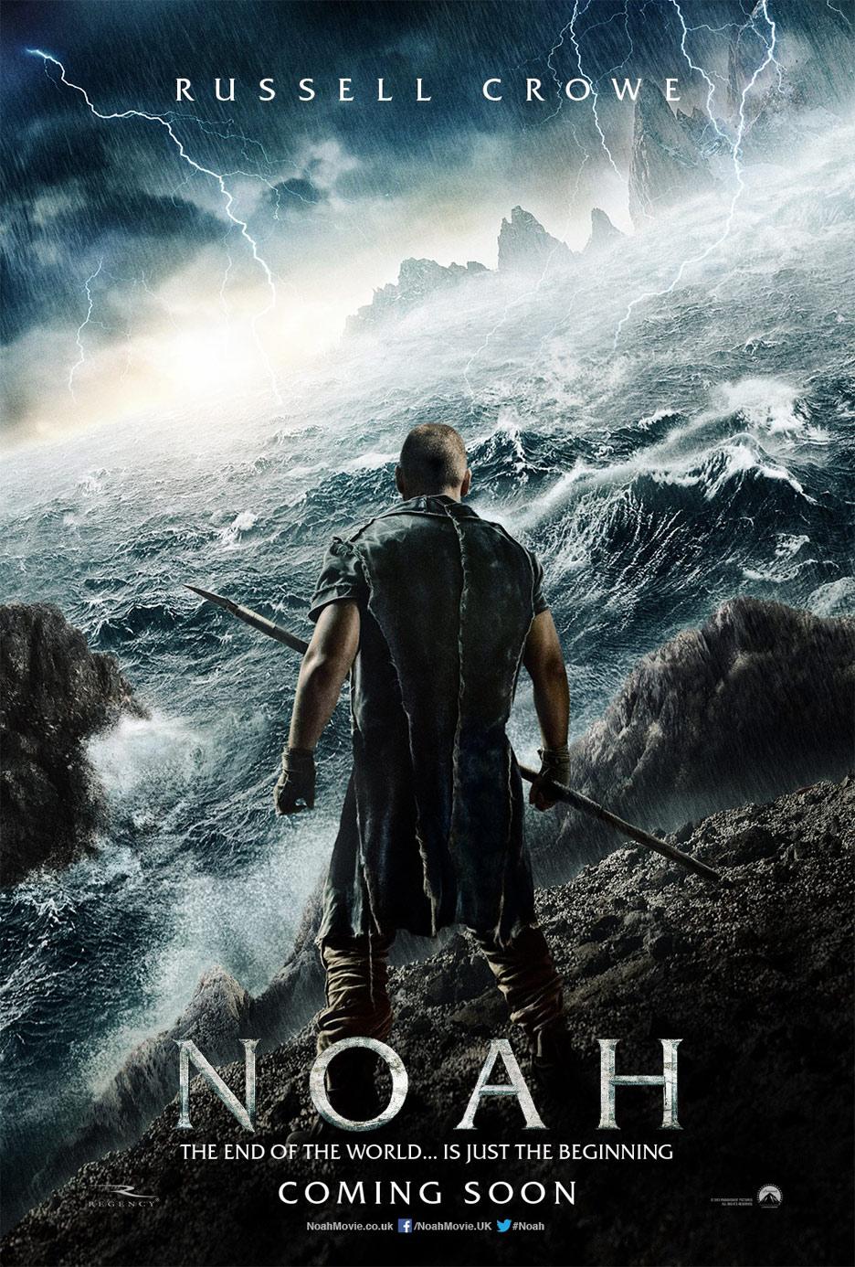 Noah Poster #1