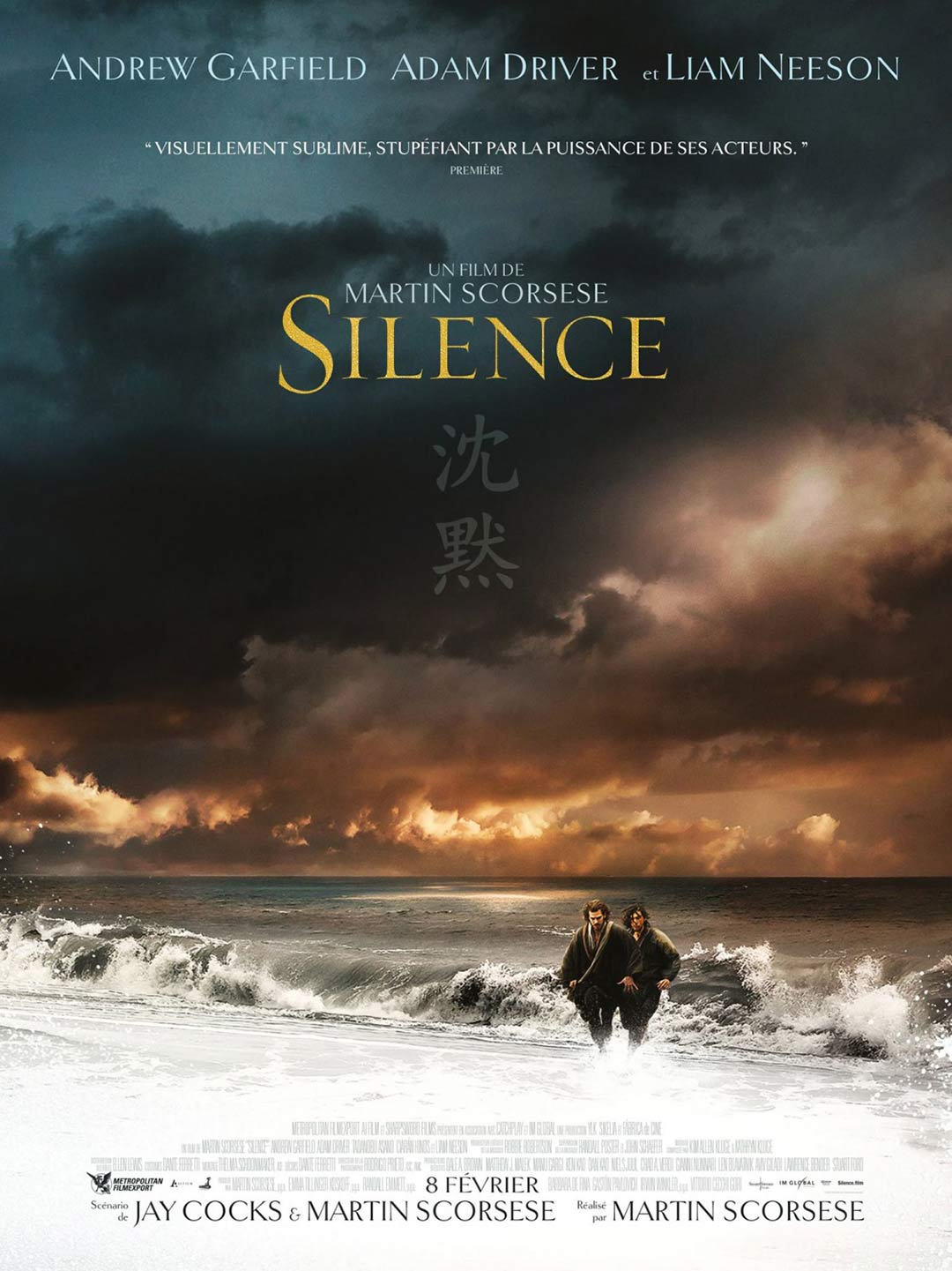 Silence Poster #3