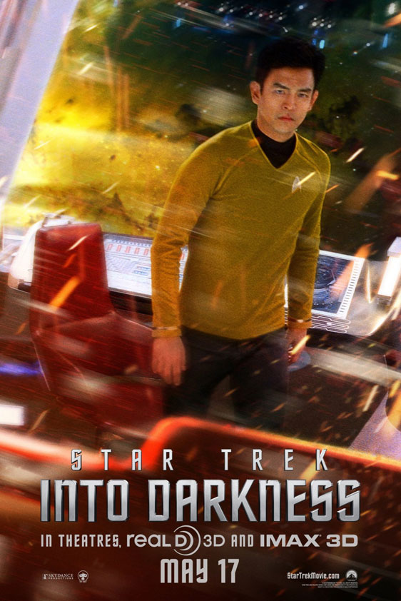 Star Trek Into Darkness Poster #19