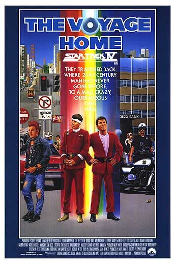 Star Trek IV: The Voyage Home Poster #1