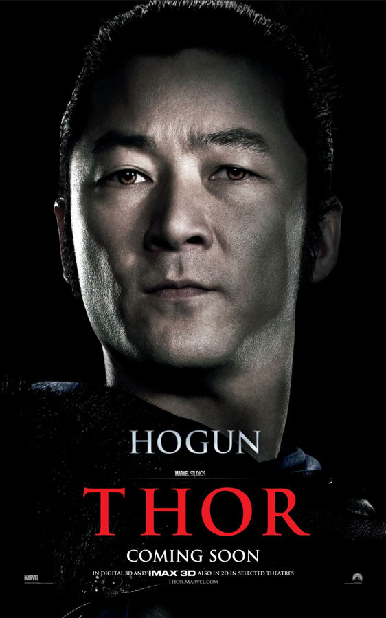 Thor Poster #13