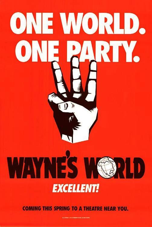 Wayne's World Poster #2