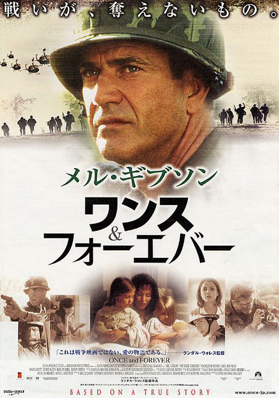 We Were Soldiers Poster #4