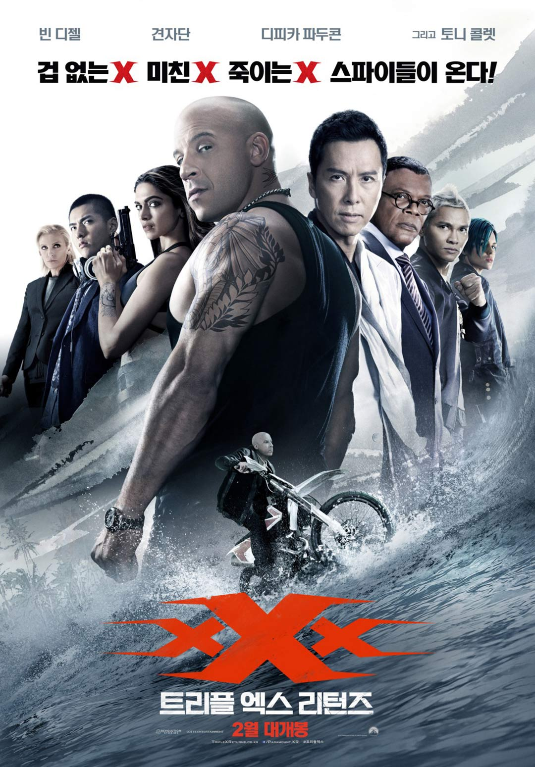 xXx: The Return of Xander Cage Poster #18