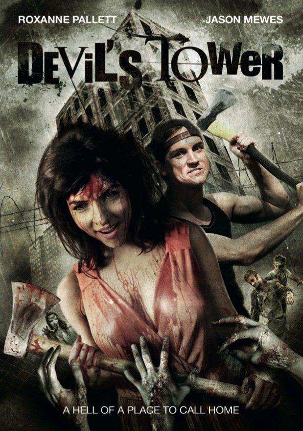 Devil's Tower Poster #1