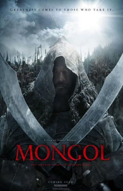 Mongol Poster #1