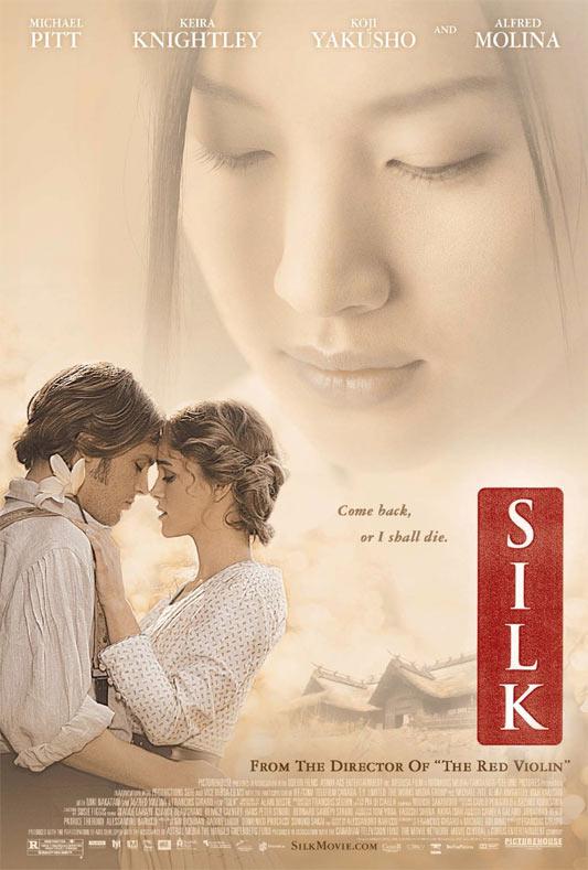 Silk Poster #1