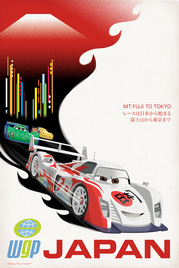 Cars 2 Poster #25