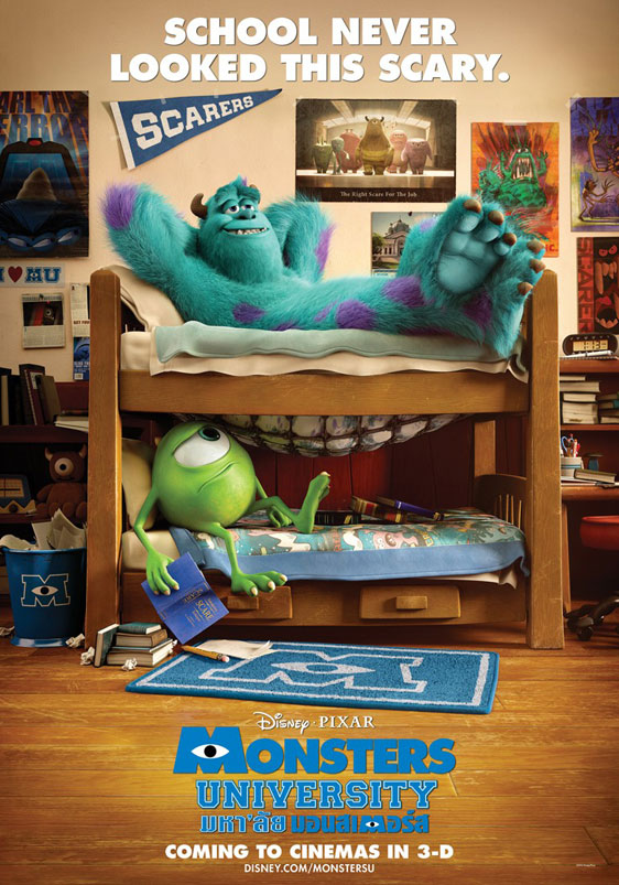 Monsters University Poster #3