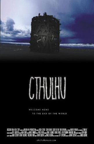 Cthulhu Poster #1
