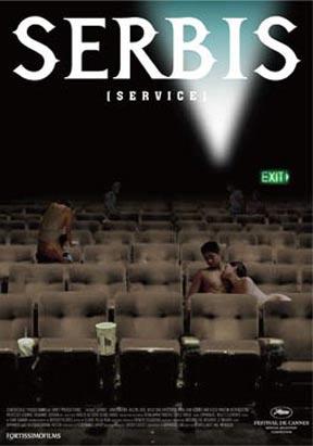 Serbis Poster #3