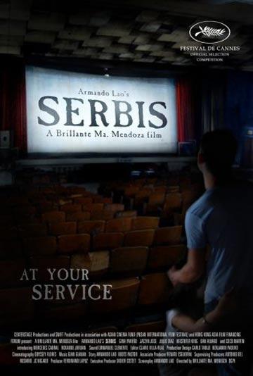 Serbis Poster #1