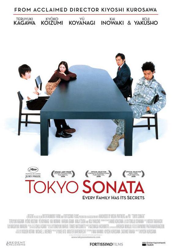 Tokyo Sonata Poster #1