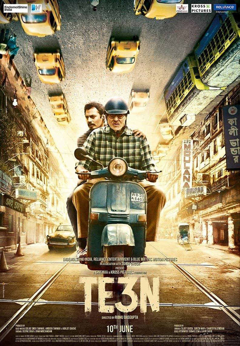 Te3n Poster #1