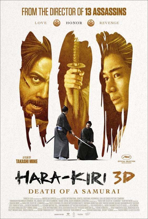 Hara-Kiri: Death of a Samurai Poster #1