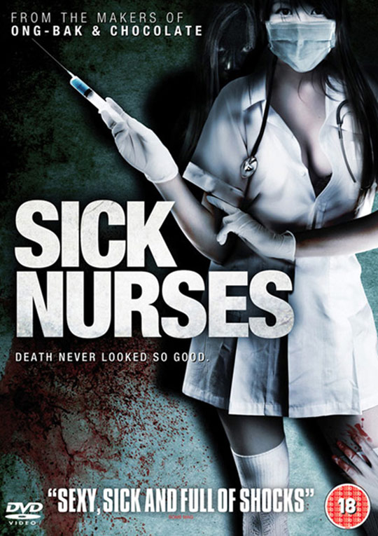 Sick Nurses Poster #1