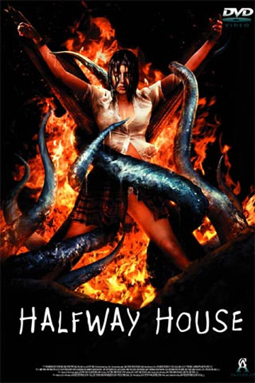 The Halfway House Poster #1