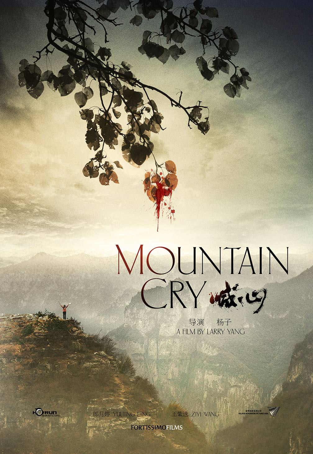 Mountain Cry Poster #1
