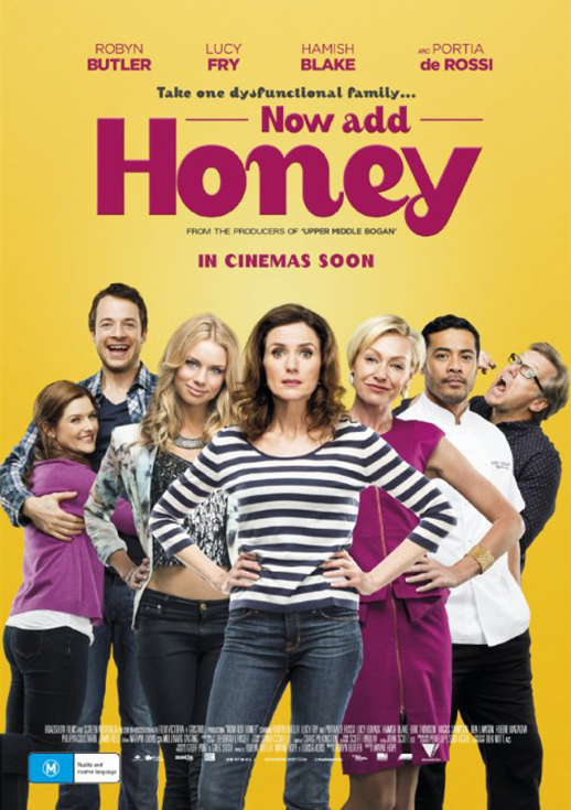 Now Add Honey Poster #1