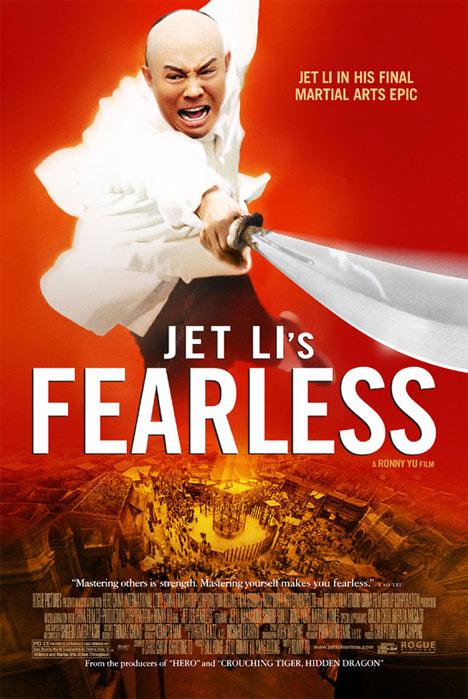 Jet Li's Fearless Poster #1
