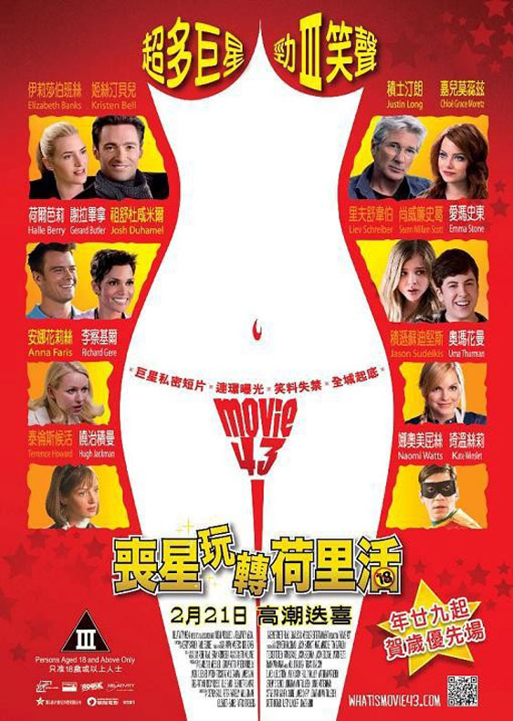 Movie 43 Poster #4