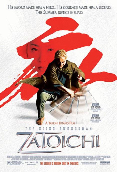 Zatoichi Poster #1