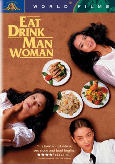Eat Drink Man Woman Poster #2