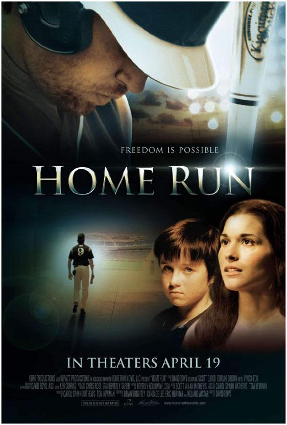Home Run Poster #1