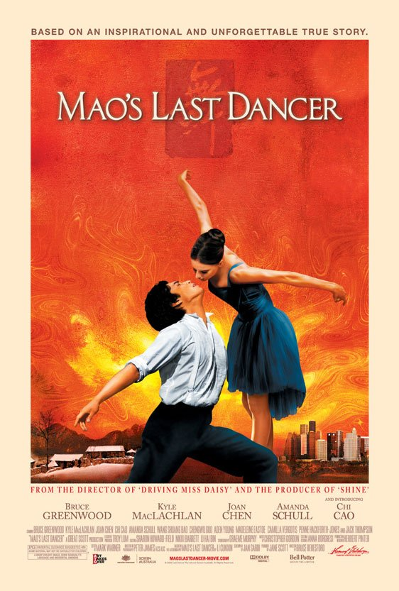 Mao's Last Dancer Poster #1