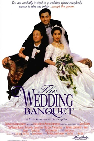 The Wedding Banquet Poster #1