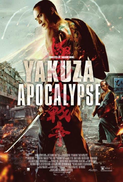 Yakuza Apocalypse Poster #1
