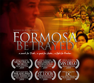 Formosa Betrayed Poster #2