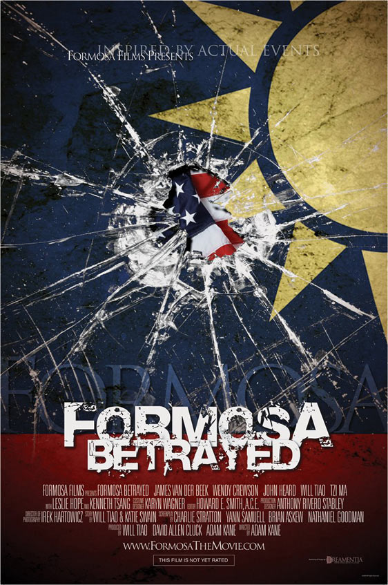Formosa Betrayed Poster #1
