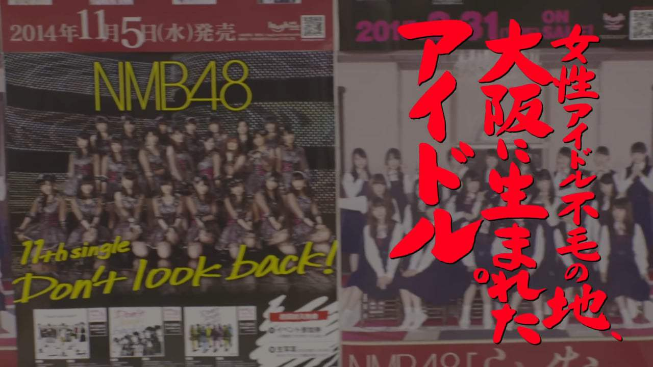 Raise Your Arms and Twist, Documentary of NMB48 Trailer (2017)