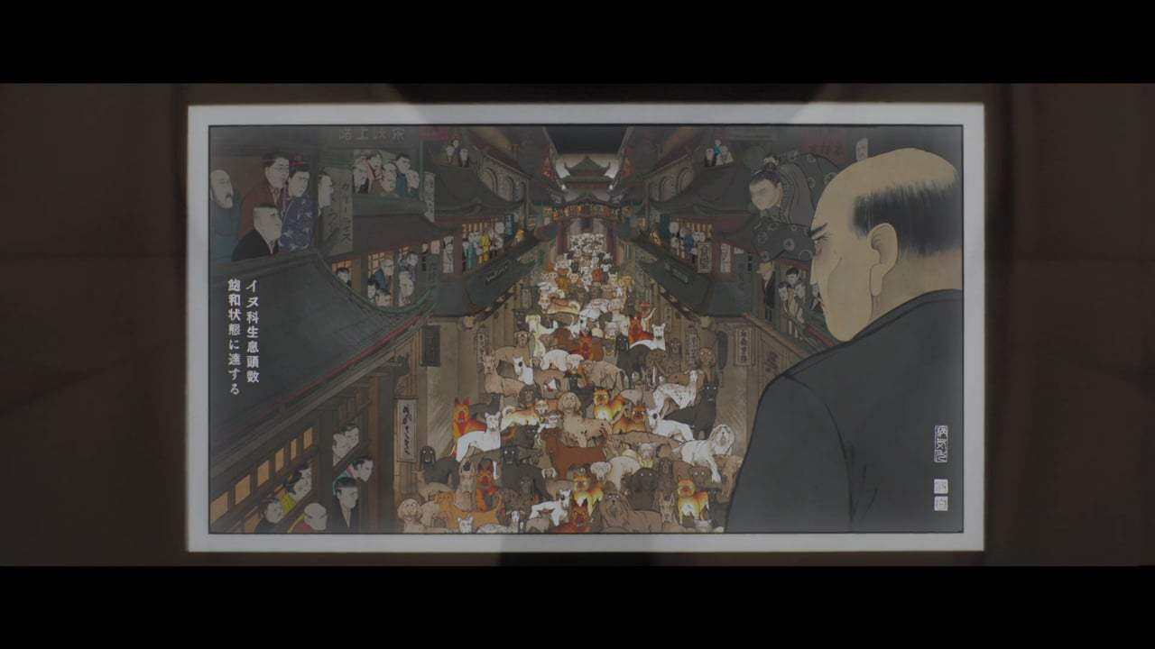 Isle of Dogs (2018) - Kobayashi's Isle of Dogs