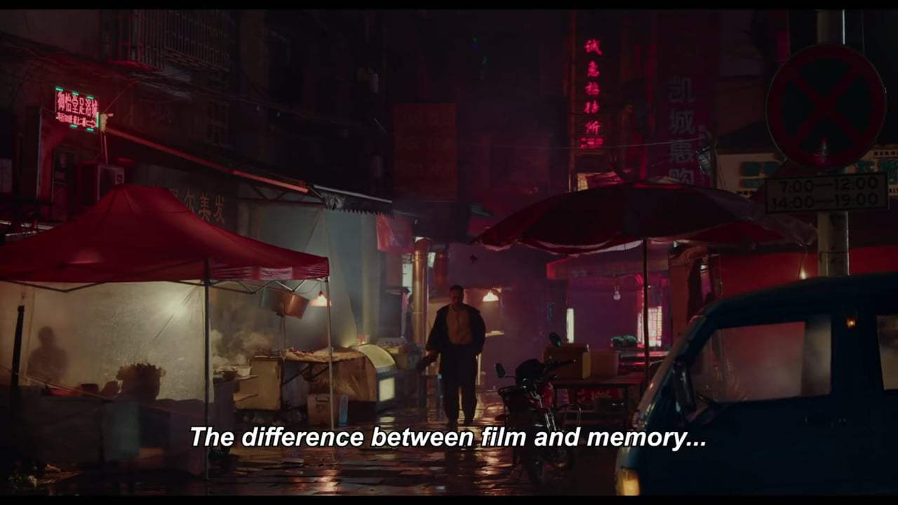 Long Day's Journey Into Night Trailer (2019)