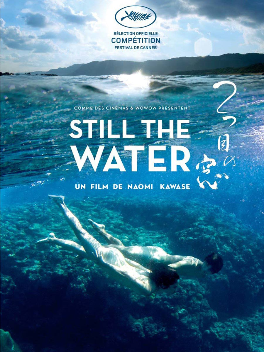 Still the Water Poster #1