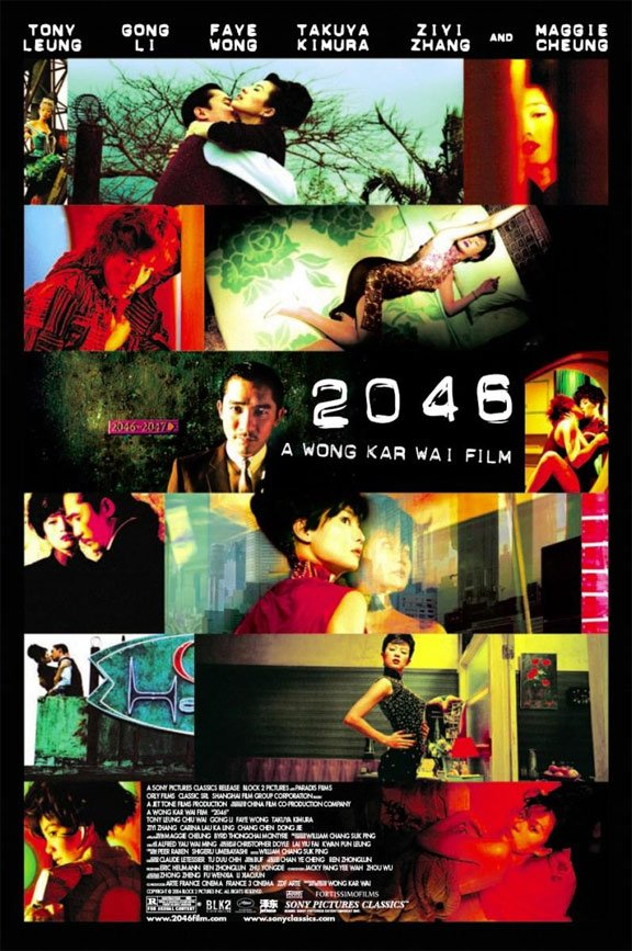2046 Poster #1