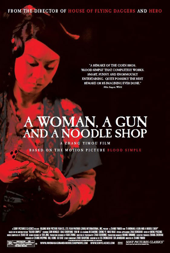 A Woman, A Gun and A Noodle Shop Poster #1