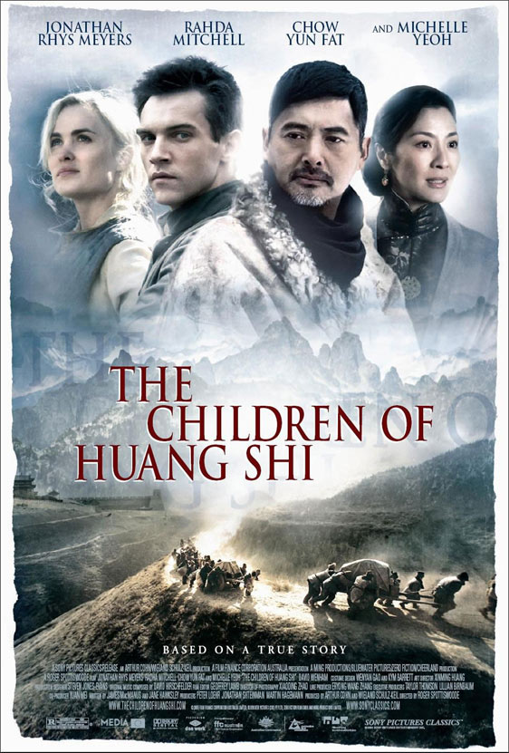 The Children of Huang Shi Poster #1