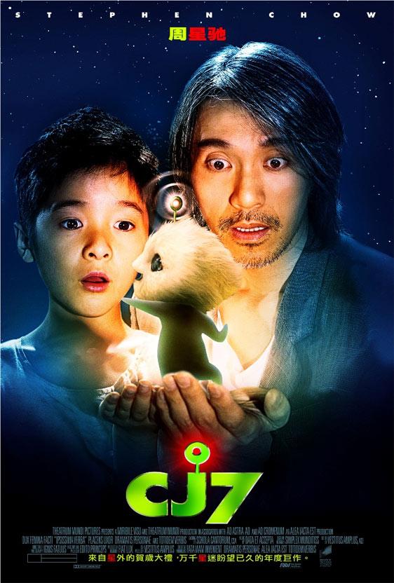 CJ7 Poster #2