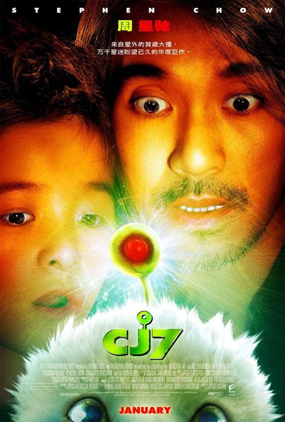 CJ7 Poster #3